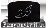 Виготовлення пам'ятників у Івано-Франківську та області